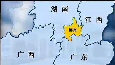 Chenzhou, Hunan Bismuth Shizhuyuan tungsten polymetallic ore