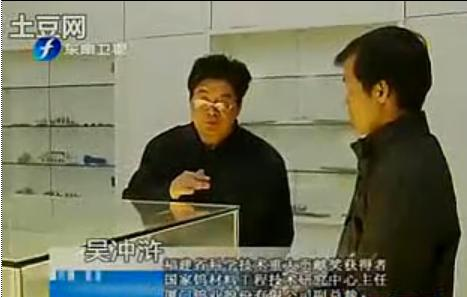 Wu Chong Hu innovation compose Tungsten Legend (next)