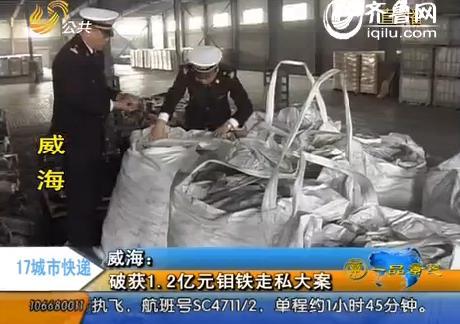 洛阳钼业上市半日大涨211%