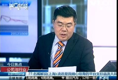 点击观看《Luoyangzhigui New Solutions: CMOC what crazy speculation》