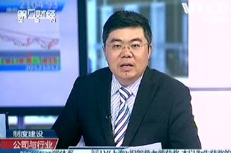 CMOC focus on monitoring the stock into the Shanghai Stock Exchange
