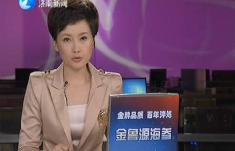 点击观看《Shifang molybdenum-copper project opposed by the public》