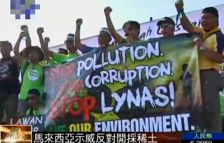 Malaysia demonstration against exploitation of rare earth