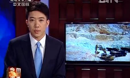 Japan will import rare earth Kazakhstan