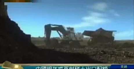 Sino-Japanese negotiations on the issue of rare earth
