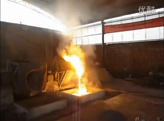 Nodulizer production site, RE-Si-Mg alloy