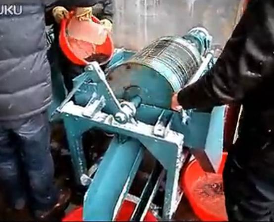 Tungsten ore processing equipment