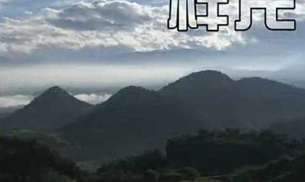 Jiangxi Tungsten Industry promos Dajishan