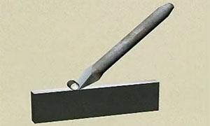 Chisel cut - Machining
