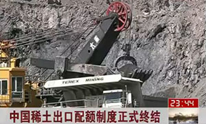 点击观看《China's rare earth export quota system officially end》