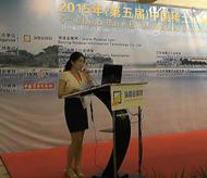 陈瑞瑞在2015年中国稀土市场研讨会上的演讲