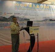 纳比勒在2015年中国稀土市场研讨会上的演讲