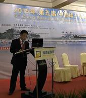 高玉欣在2015年中国稀土市场研讨会上的演讲