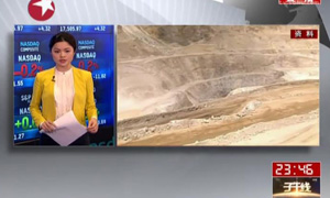 点击观看《外媒:取消稀土配额对中国影响甚微》