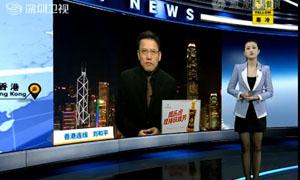 点击观看《中国应用稀土资源反制美高新技术封锁》