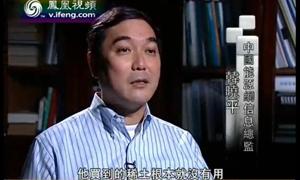 内忧外患的中国稀土