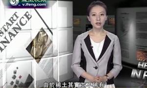 """中国稀土企业""""内讧"""" 外商趁机疯狂压价"""