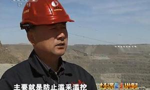 白云鄂博铁矿斥资千万建防护栏保护稀土资源