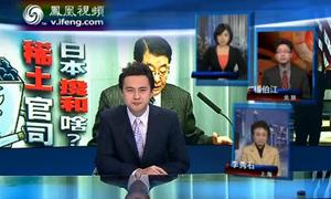 日本七成稀土依赖中国进口