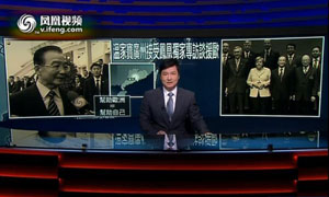 中国稀土配额不存在歧视问题