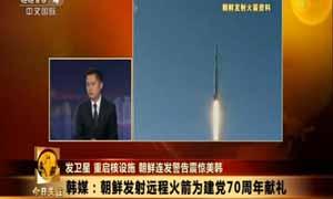 朝鲜在提取高浓度核燃料用于造核武