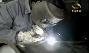 钨极氩弧焊 焊工技能 其它焊接方法简介