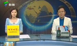 惠州龙门县破获一起非法开采稀土矿