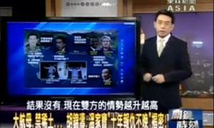 美韩军演、稀土与突破石油封锁