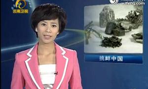 点击观看《美日欧联手针对中国稀土出口提出诉讼》