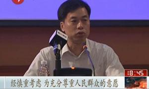 鹤山拟建核燃料产业园项目不申请立项