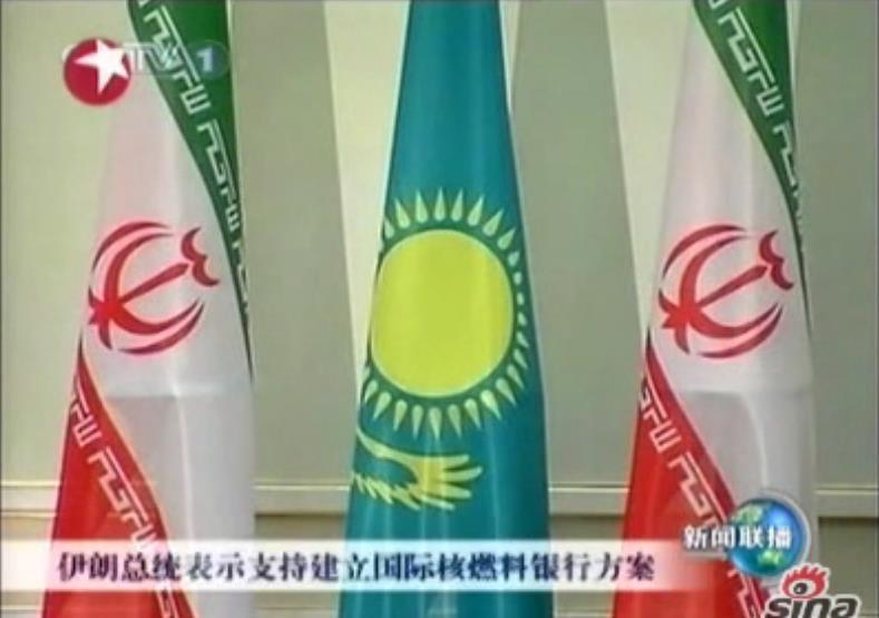 伊朗总统支持建立国际核燃料银行方案