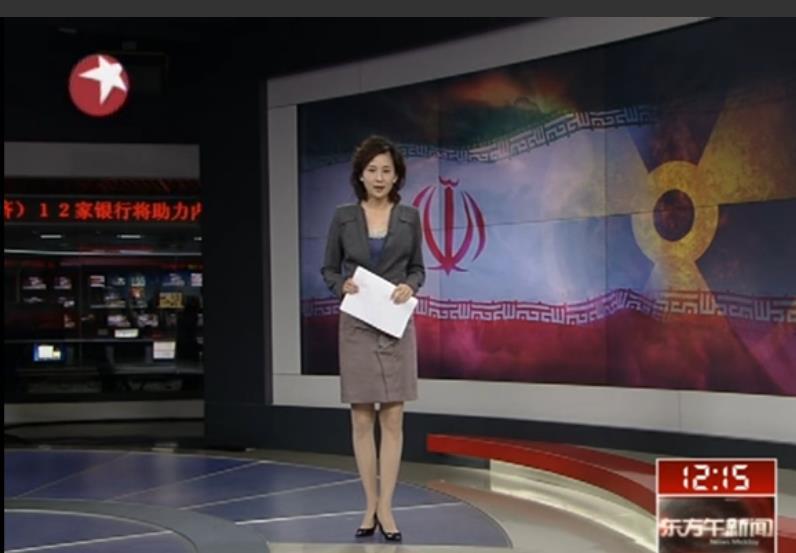 伊朗称数月内产出国产核燃料板