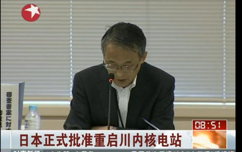 日本正式批准重启川内核电站