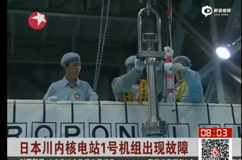 日本川内核电站1号机组出现故障