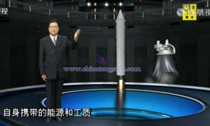日本可将卫星改为核弹头实现武器化