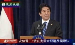 日本已宣布向美国移交核燃料