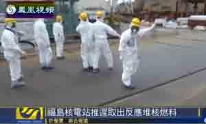 福岛核电站推迟二至五年取出反应堆核燃料