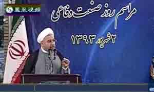 伊朗展示新型巡航导弹