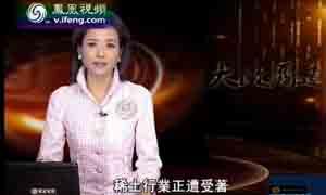 """中国稀土出口量大减 稀土行业遭遇""""寒冬"""""""