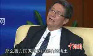 要中国长期廉价提供稀土资源是不讲理