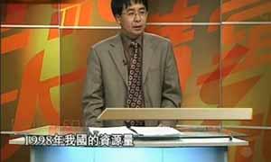 中国已形成三大稀土生产基地