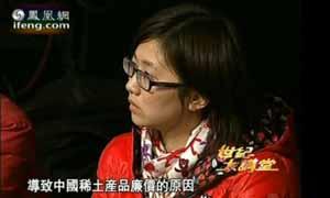 中国稀土廉价 因未考虑环保成本
