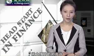中国稀土出口量持续下滑