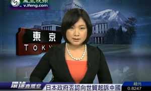 日本希望各方对话解决稀土争端