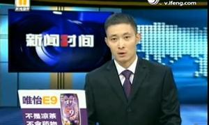 什邡首个百亿级投资项目宏达钼铜项目开工