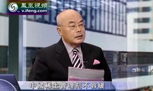 点击观看《中国在浪费稀土资源 监管亟待加强》