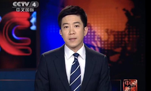 点击观看《中国启动稀土商业收储 让稀土以稀为贵》