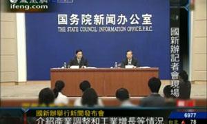 中国应在铁矿石贸易中拥有话语权