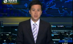中国前4月铁矿石进口成本同比增长