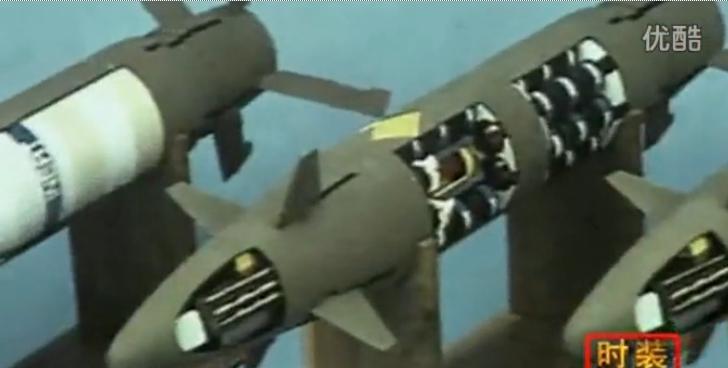 点击观看《Earth penetrator warhead guided by the GPS for tungsten alloy material is usually》